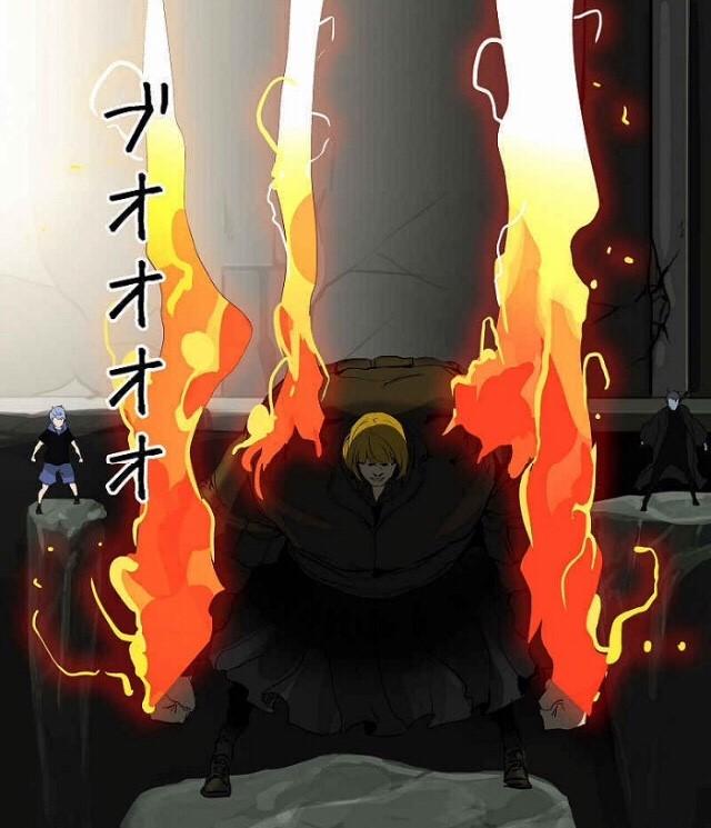 発火[豚の丸焼き]