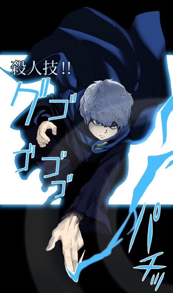 マスチュニー式 電槍術 殺人技 光明の剣1
