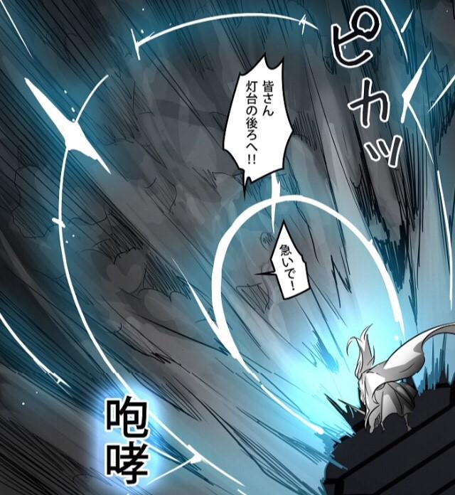 アリエ式剣術 2派10系ホワイト流 怨霊剣 咆哮 幻影獅子剣2