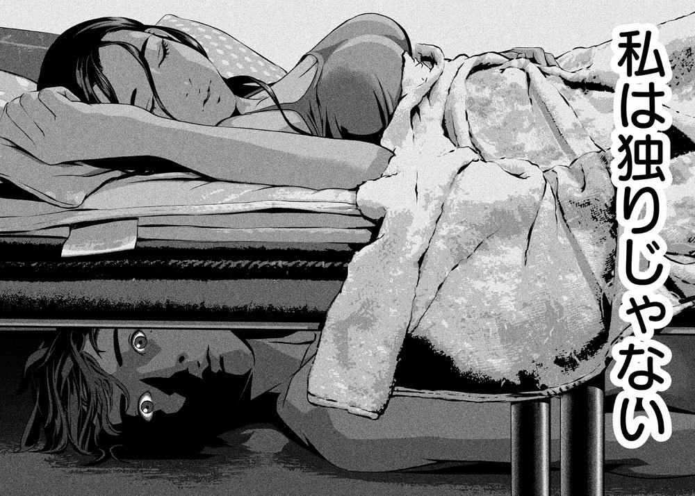 ホームルームの桜井幸子のベッドの下に隠れる愛田先生