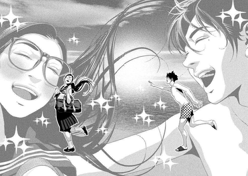 ホームルームの桜井幸子と愛田先生
