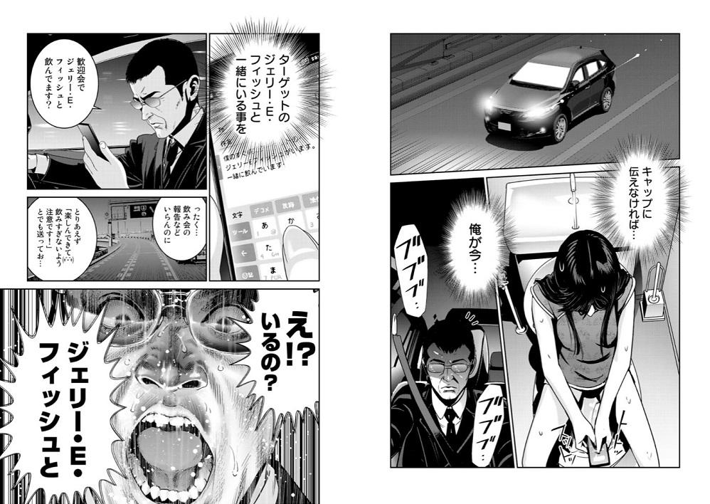 RaW HERO(ロウヒーロー)の千秋と只野氷一郎