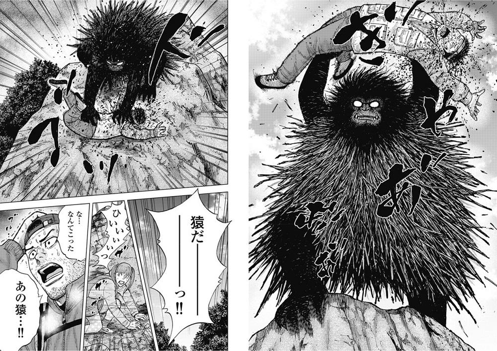 モンキーサークルの鬼猿に蹂躙される隊長