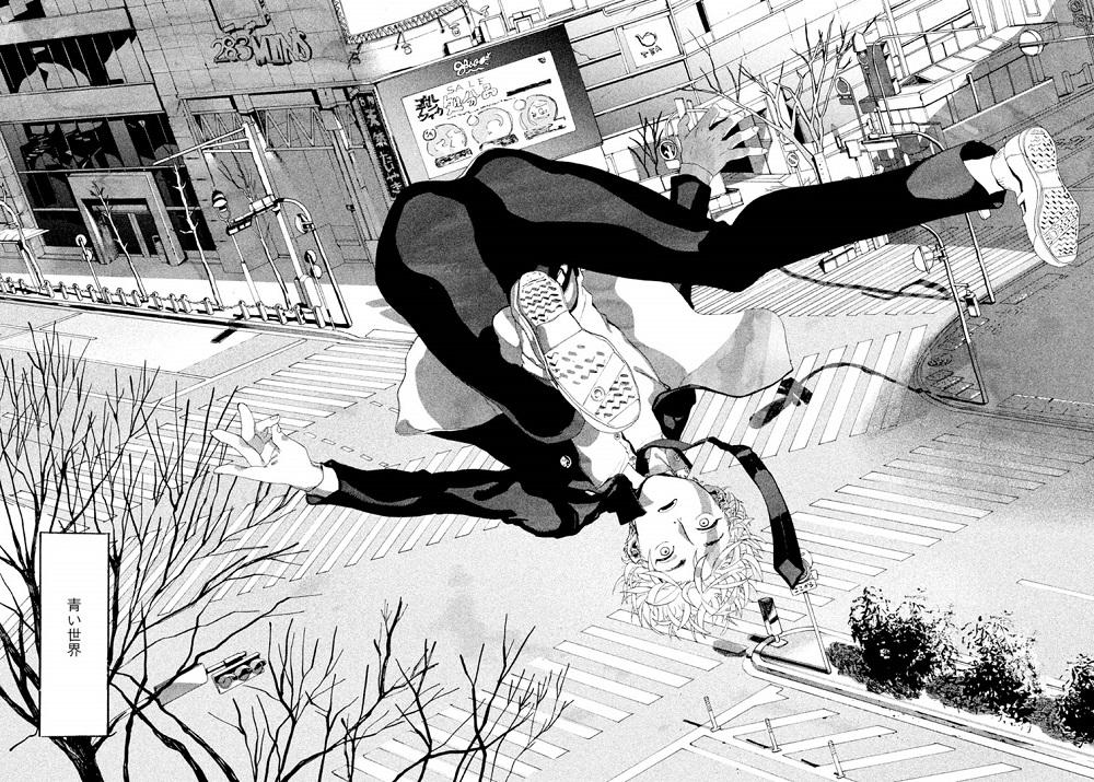 ブルーピリオドの矢口八虎が渋谷の街を描いている時のイメージ