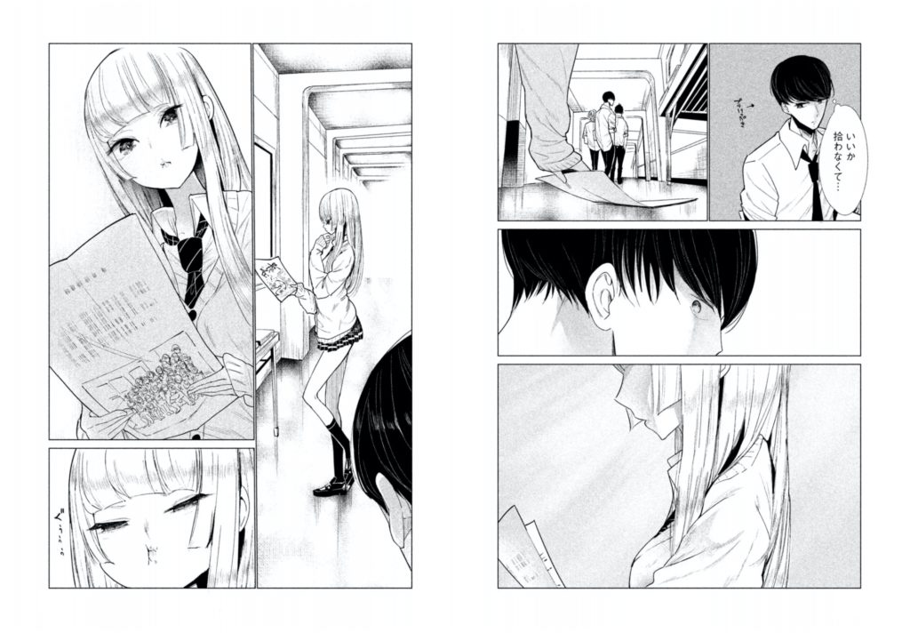 ワンダンスの小谷花木が初めて湾田光莉と出会ったところ